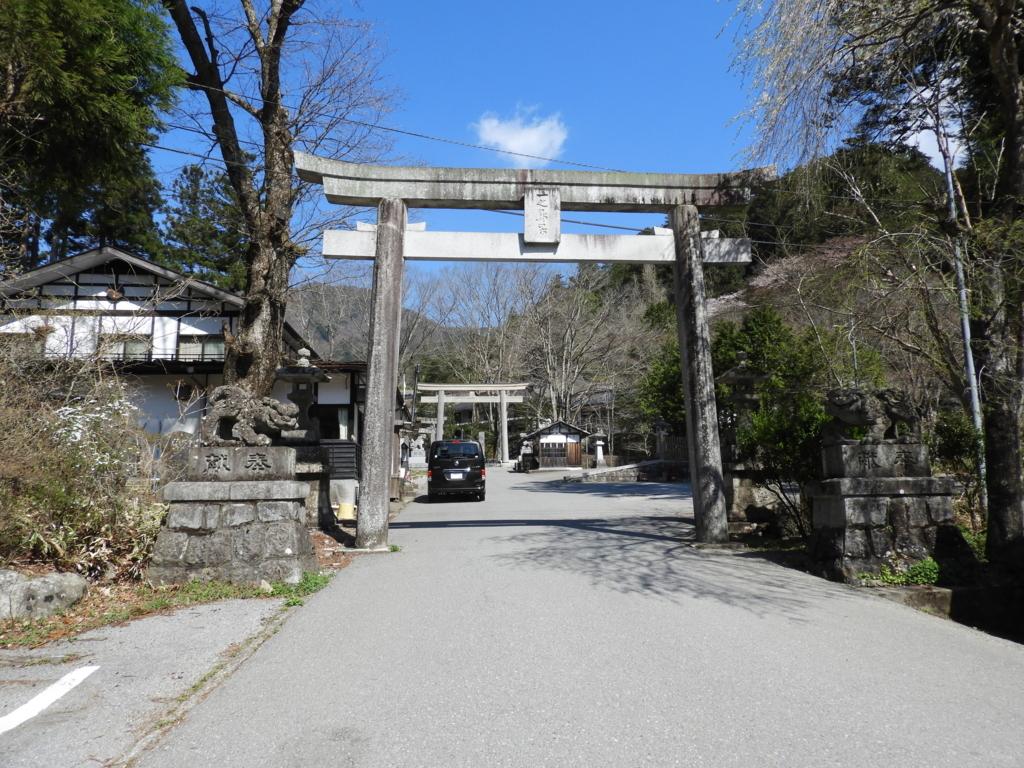 古峯神社の二の鳥居