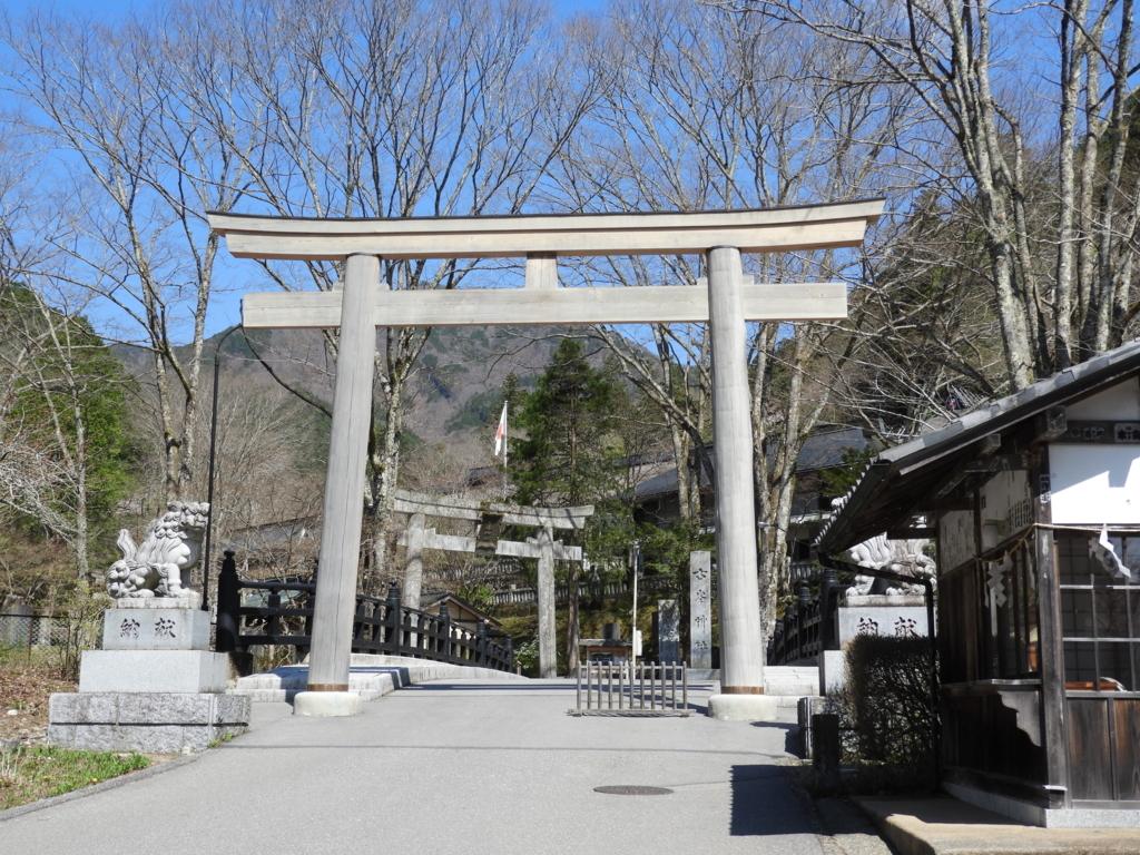 古峯神社の三の鳥居