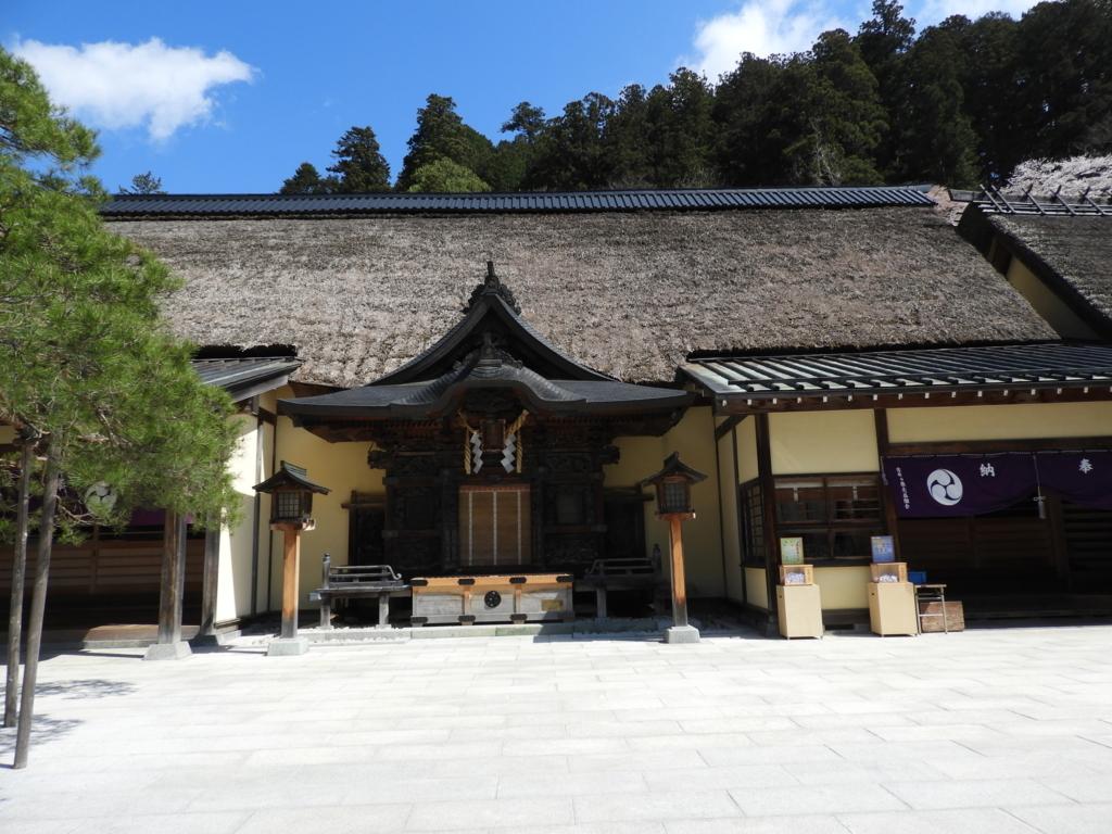 古峯神社の拝殿