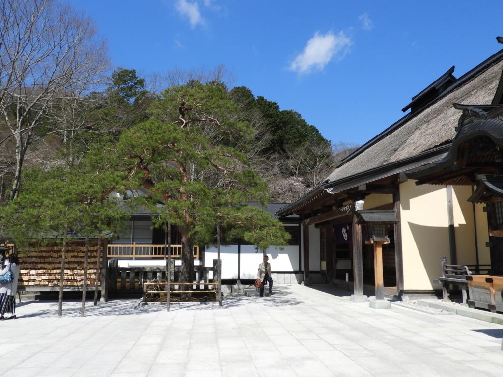 古峯神社の境内全景
