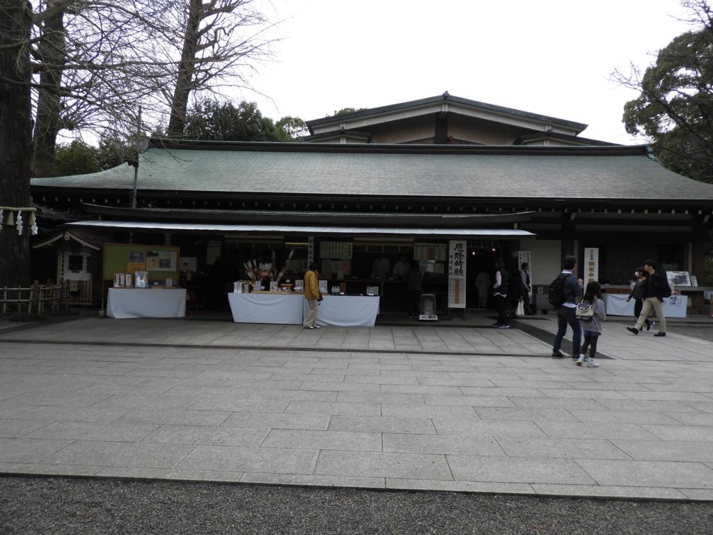 大宮氷川神社の社務所