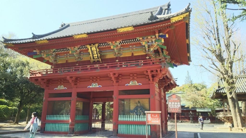 楼門(重要文化財)