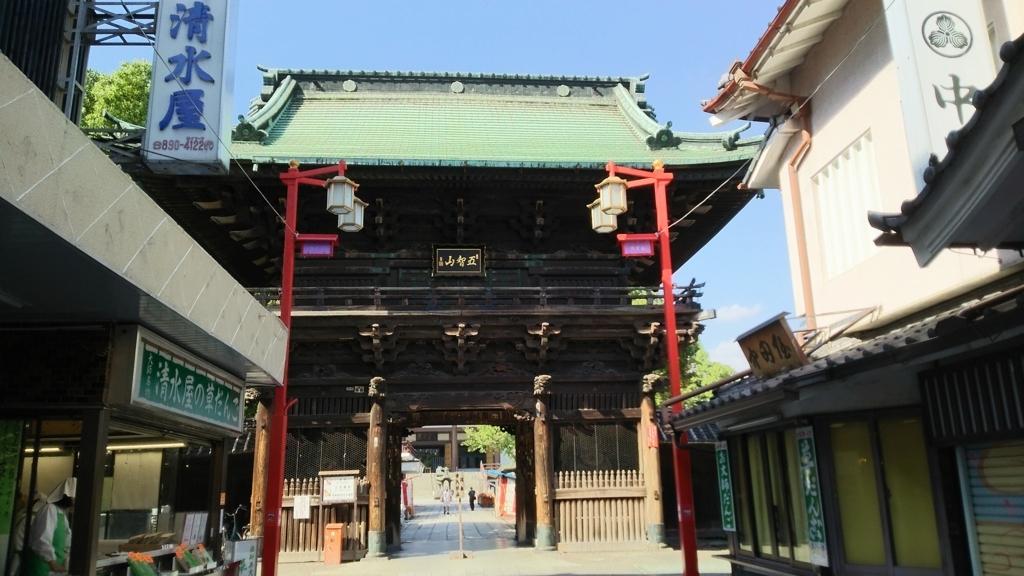 西新井大師の山門