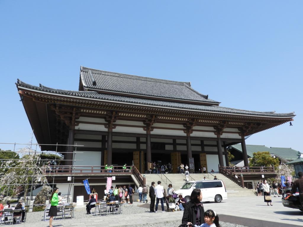 西新井大師の大本堂