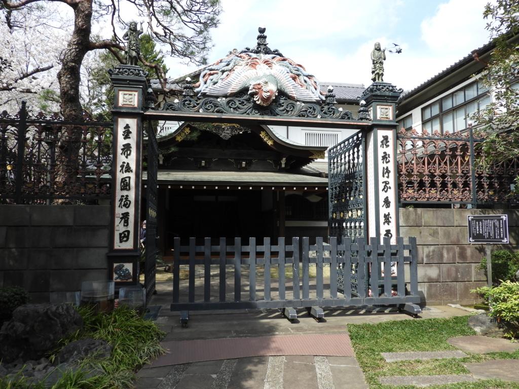 重要文化財の鉄門