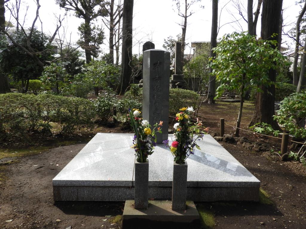 有吉佐和子の碑