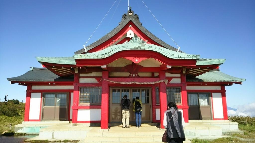 箱根元宮の社殿