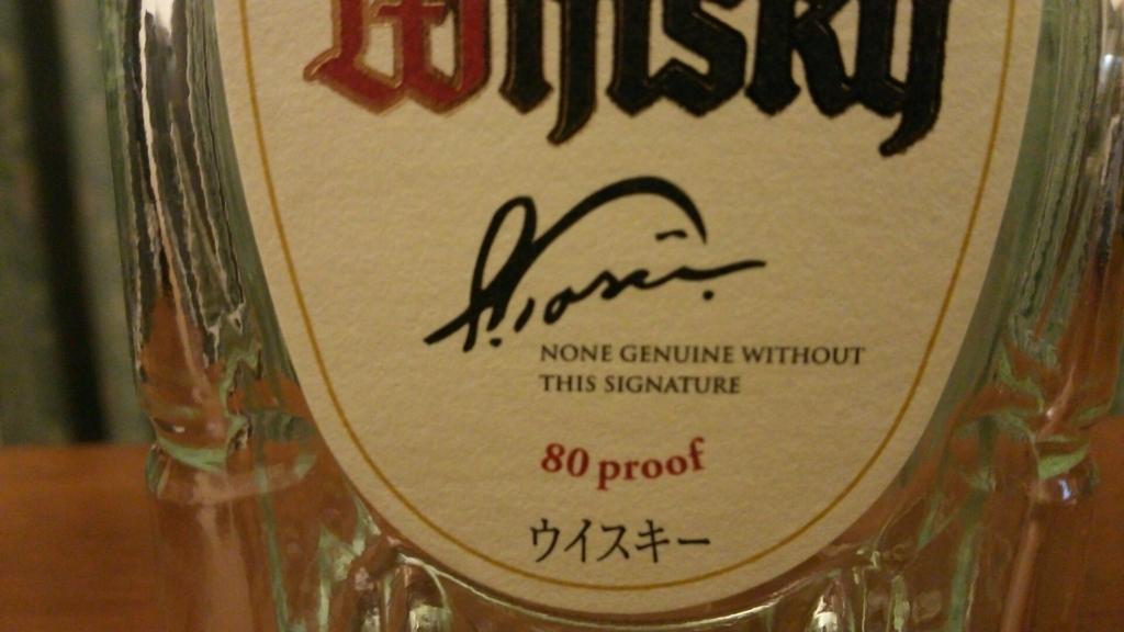 鳥居信治郎のサイン
