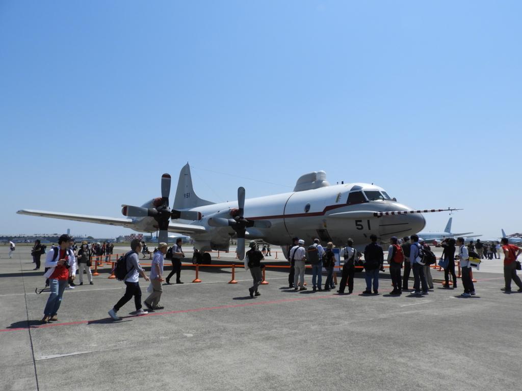 評価試験機UP-3C