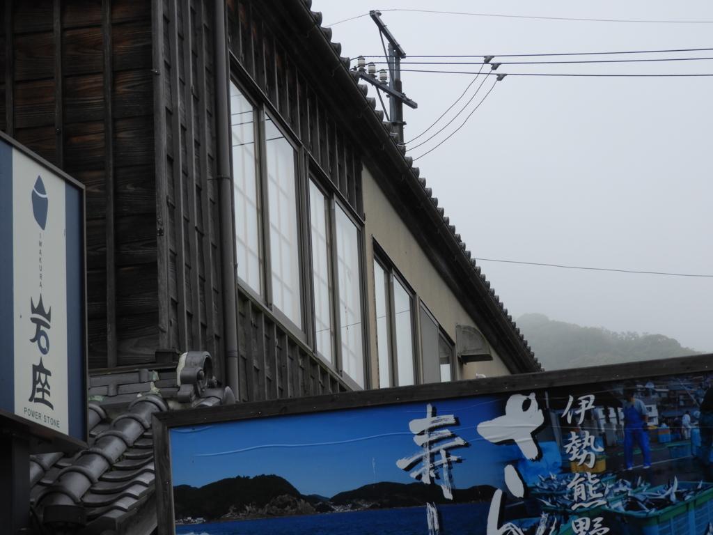 道路から見える場所だけを江戸風