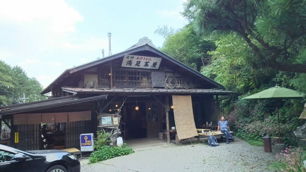 幕末に建てられた古民家を改装した浅見茶屋