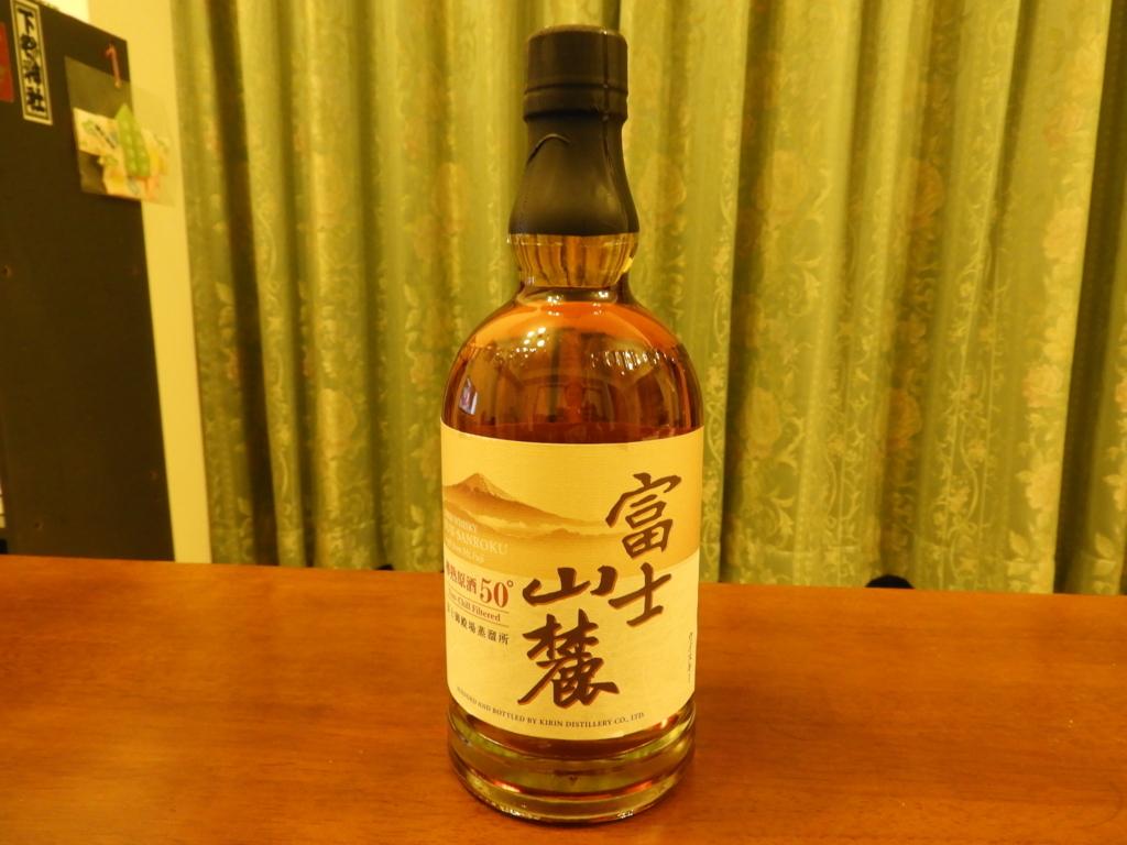 富士山麓樽熟成原酒50°