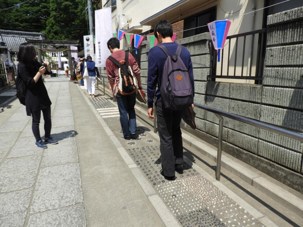 石畳を歩く人々