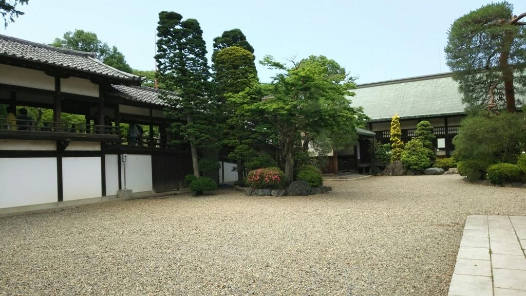 f:id:minamimachida0706:20180520192010j:plain