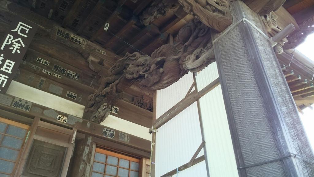 熊本の大名である細川氏の手による彫刻