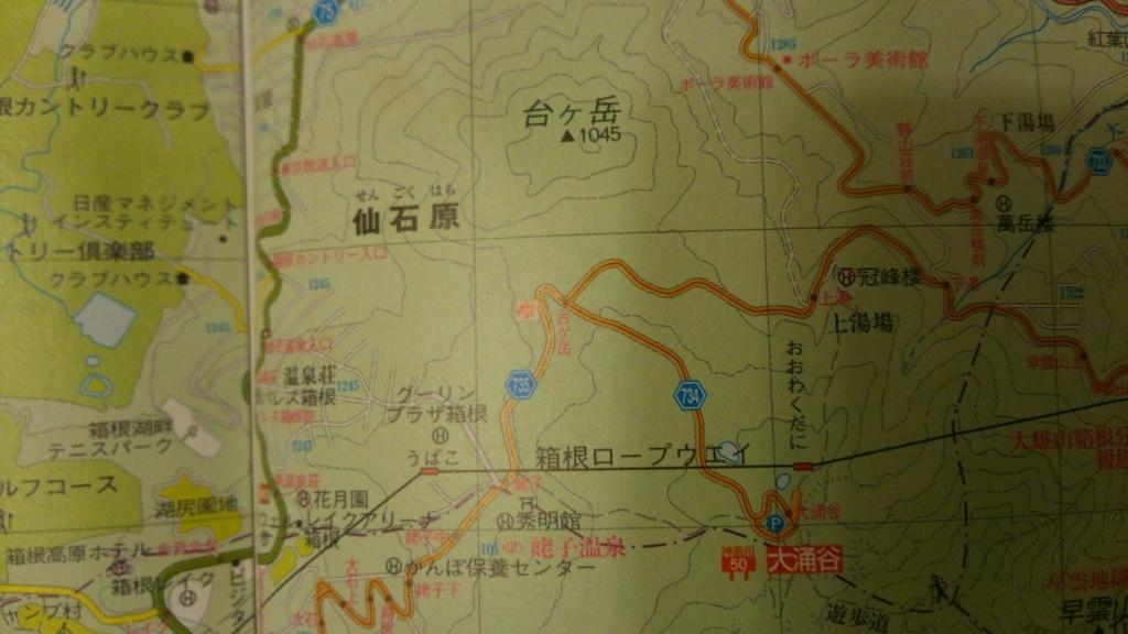 大涌谷の地図