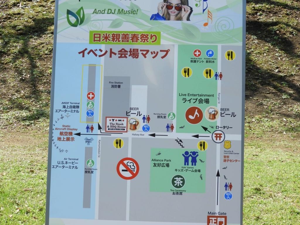 会場内の地図
