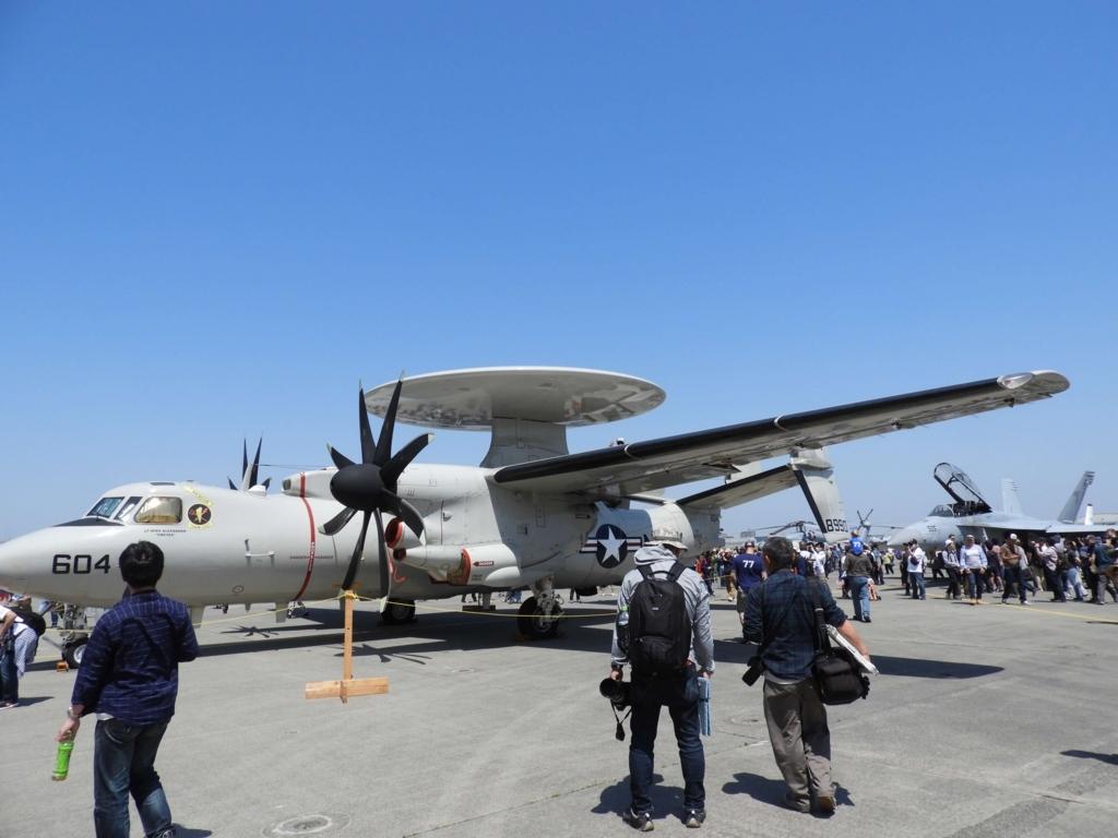早期警戒機E-2C
