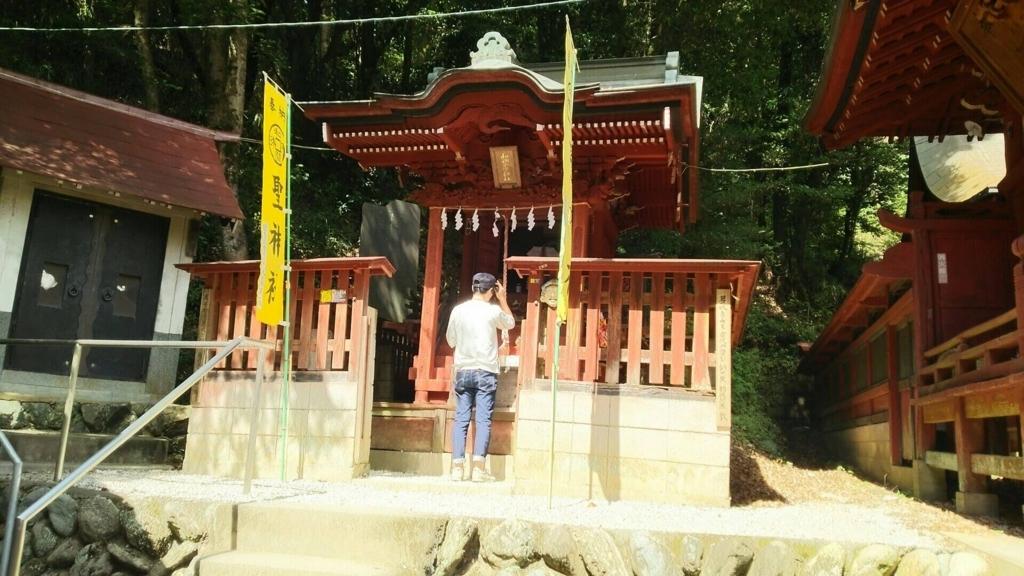 境内社の和銅出雲神社