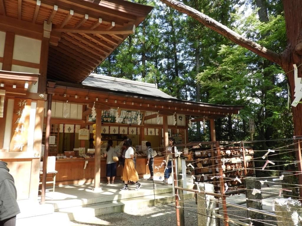 拝殿向かって右手にある宝登山神社の御朱印所