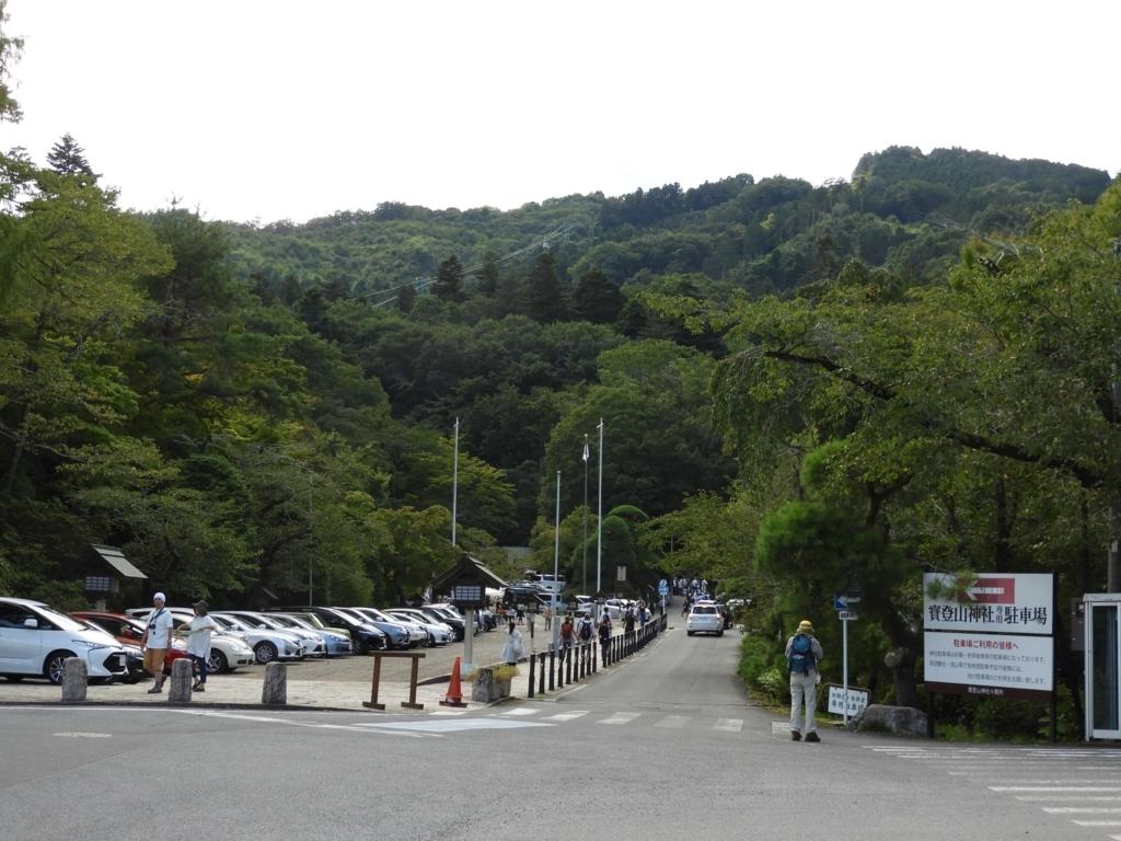 駅からの一本道のさきにある宝登山