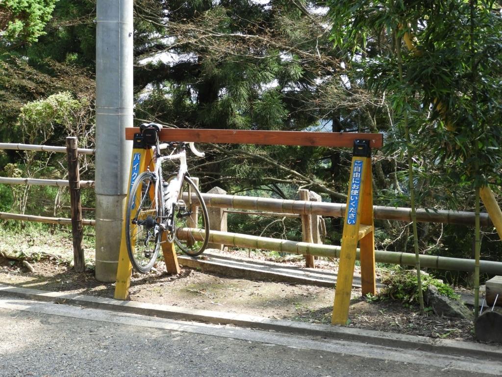 自転車用のラック