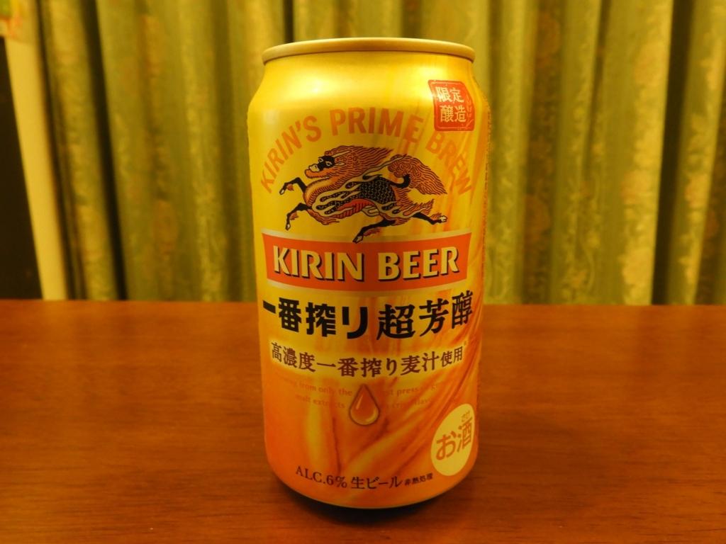 濃厚な味わいであることが一目でわかるデザインの缶