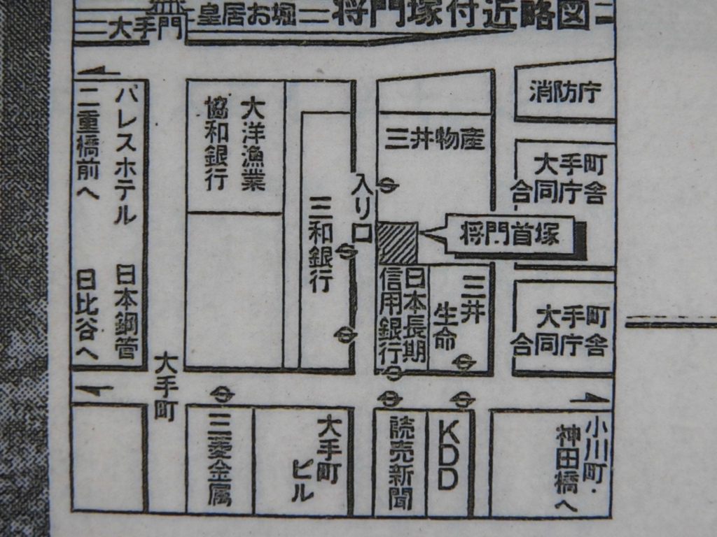 当時の地図