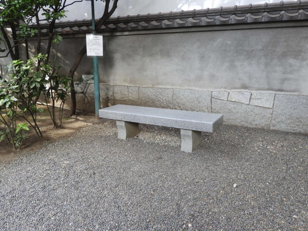 願い事が叶った方から奉納されたベンチ
