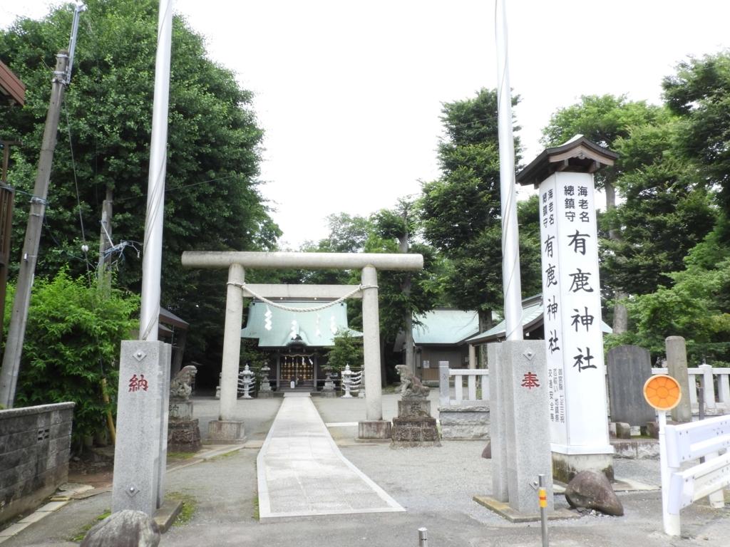 あり鹿神社の一の鳥居