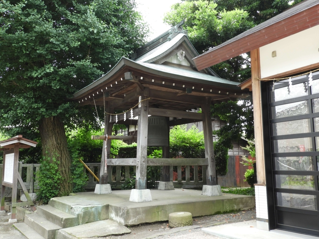 有鹿神社の鐘楼