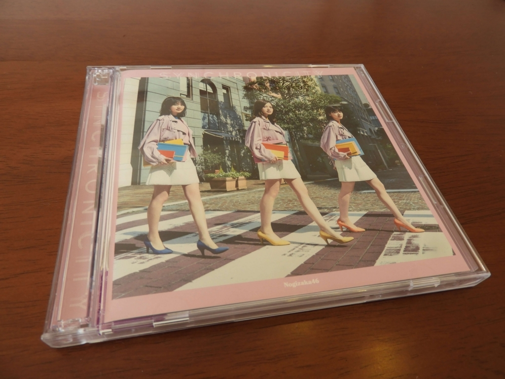 今回発売されたシングルの「シンクロニシティ」