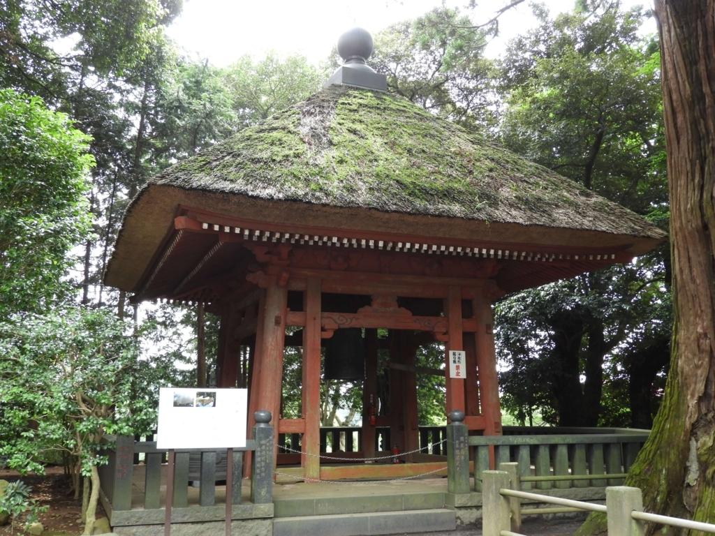 茅葺屋根の梵鐘