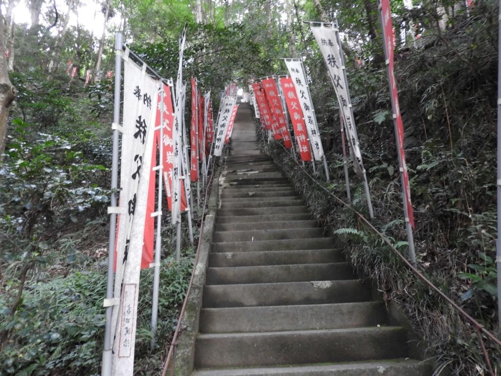 上がりきると出現する次の階段