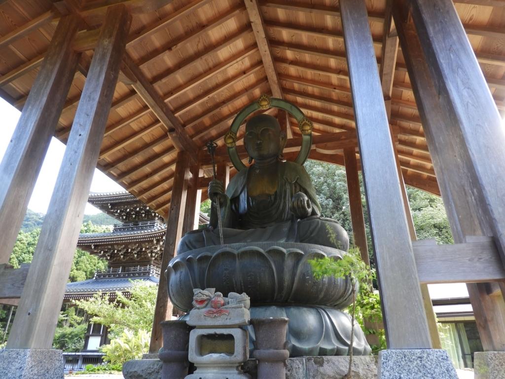 地蔵菩薩坐像