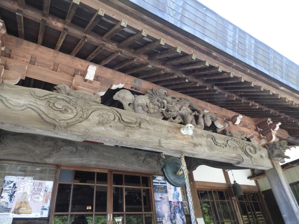 梁に施された彫刻