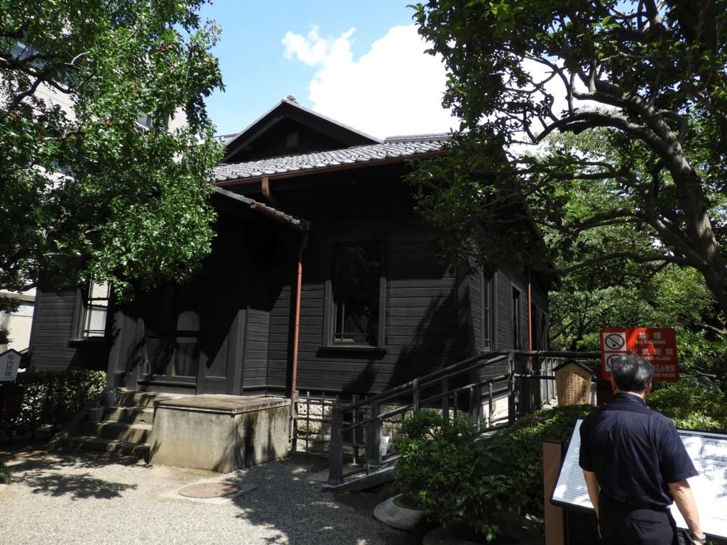 旧乃木邸の正面