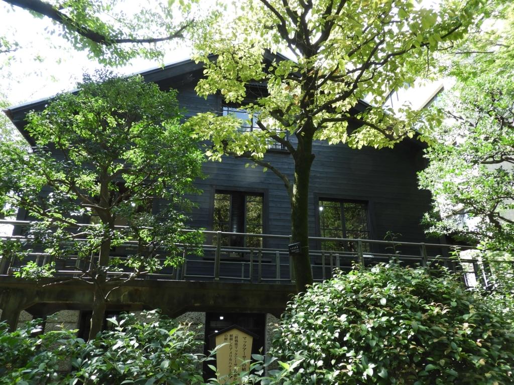 裏から見た旧乃木邸