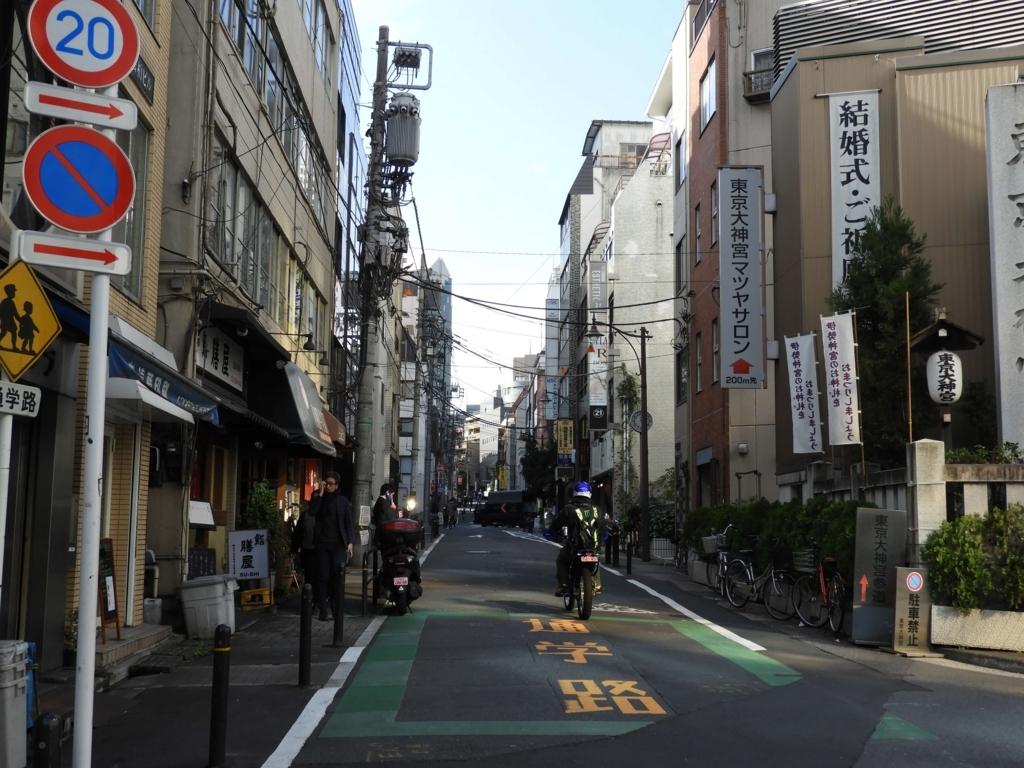 ビルの間の道の先に東京大神宮