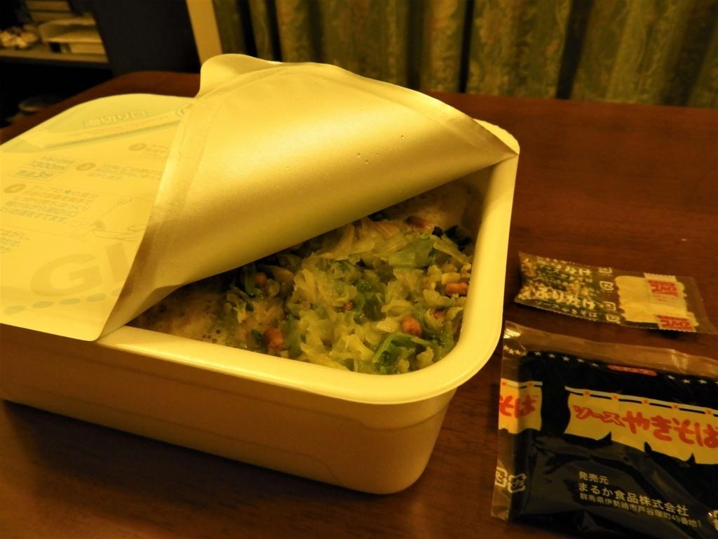 かやくを麺の上にあけてお湯を注ぐ