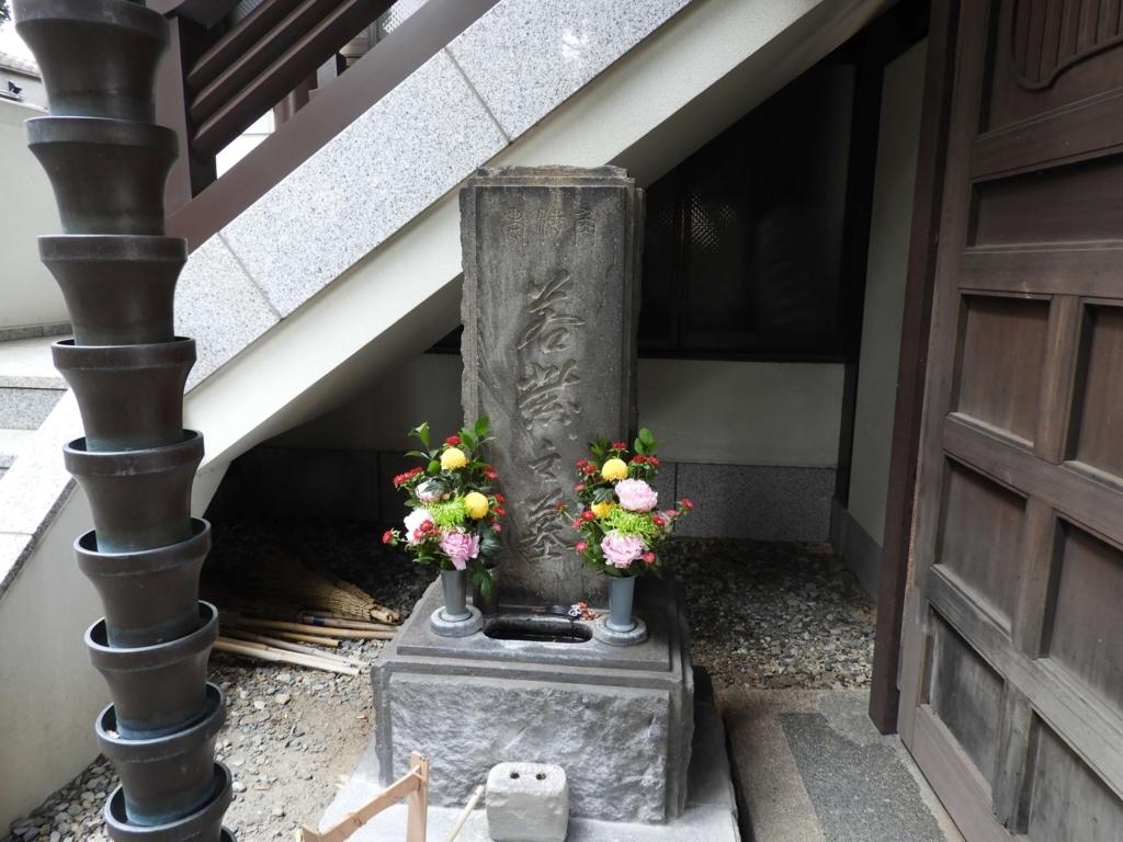 遊女若紫の墓