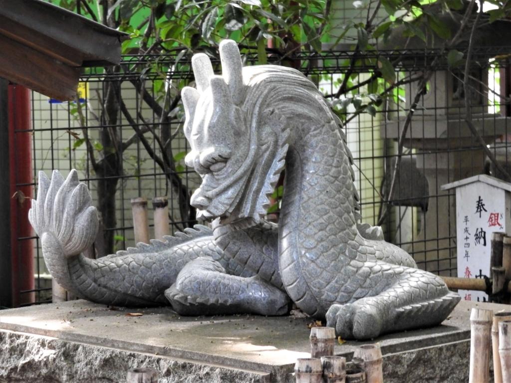 西方の守護神である「白龍神」