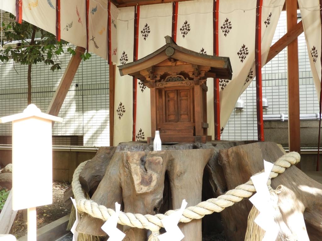 東方の守護神である「青龍神」