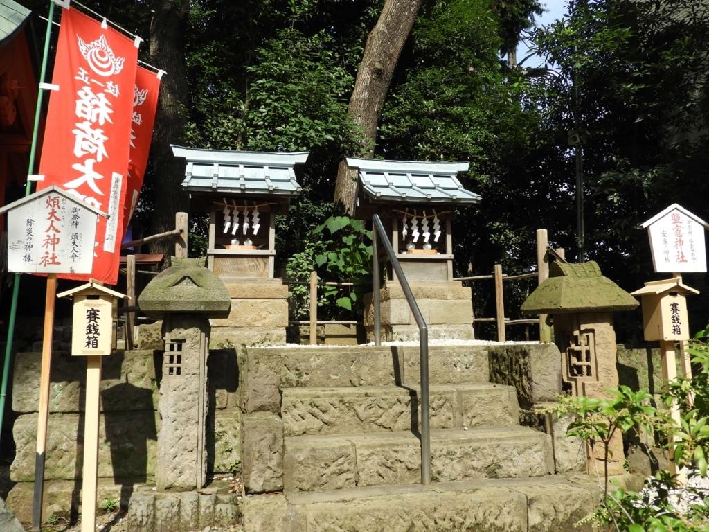 鹽竈神社と煩大人社