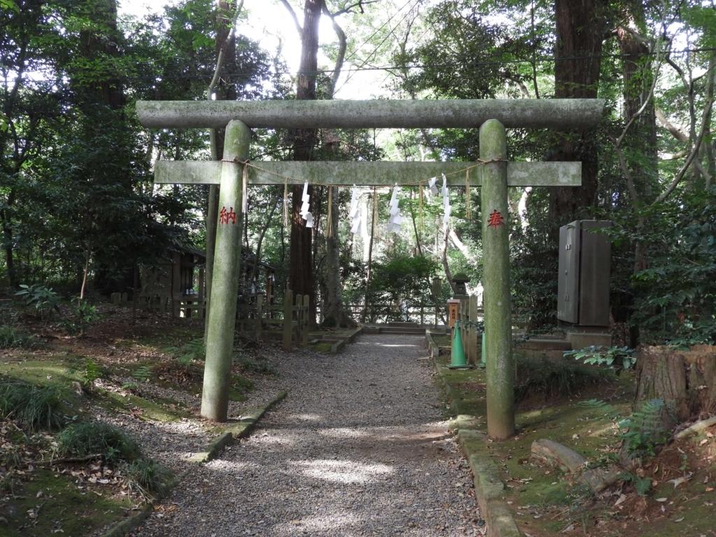 沼尾神社・坂戸神社遥拝所