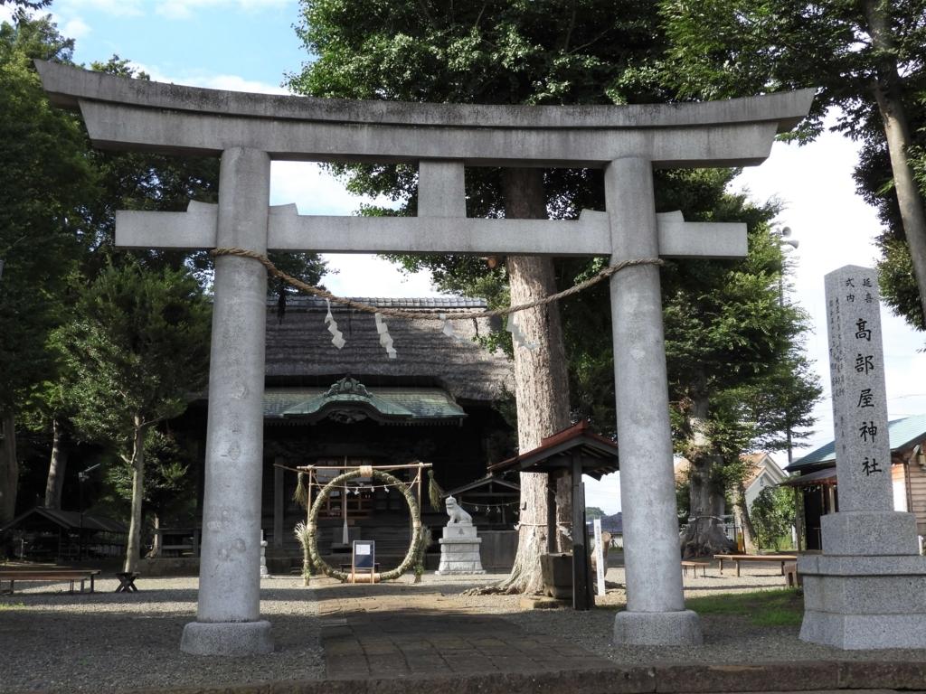 高部屋神社の大鳥居