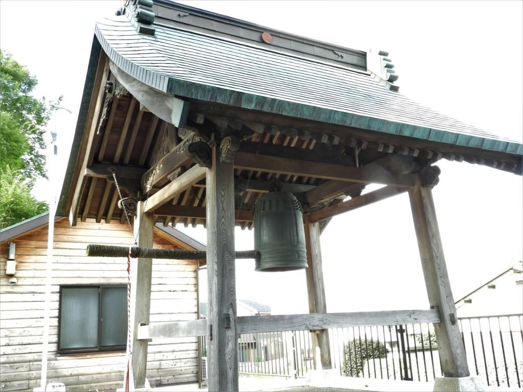 高部屋神社の梵鐘