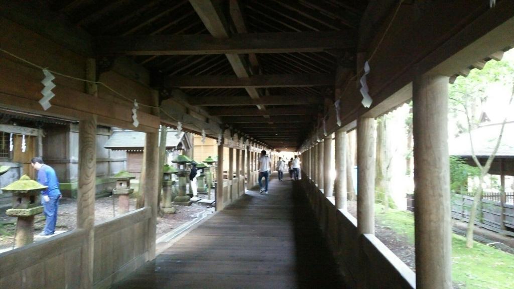 布橋の内部