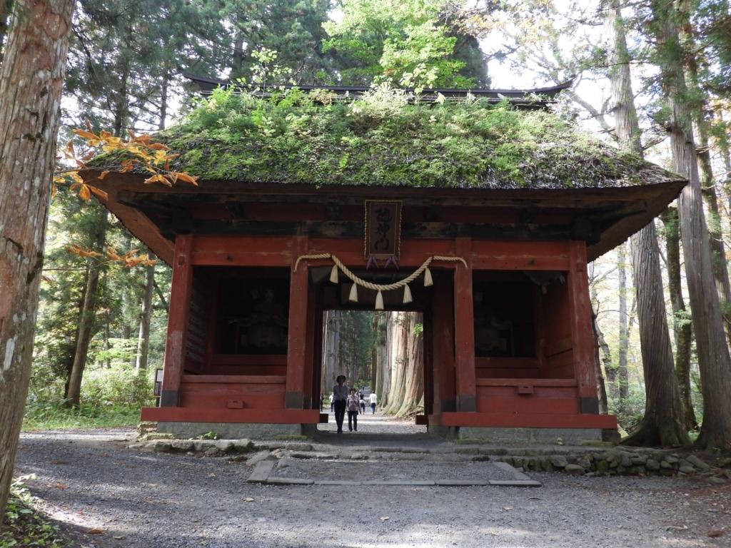 戸隠神社奥社の隋神門