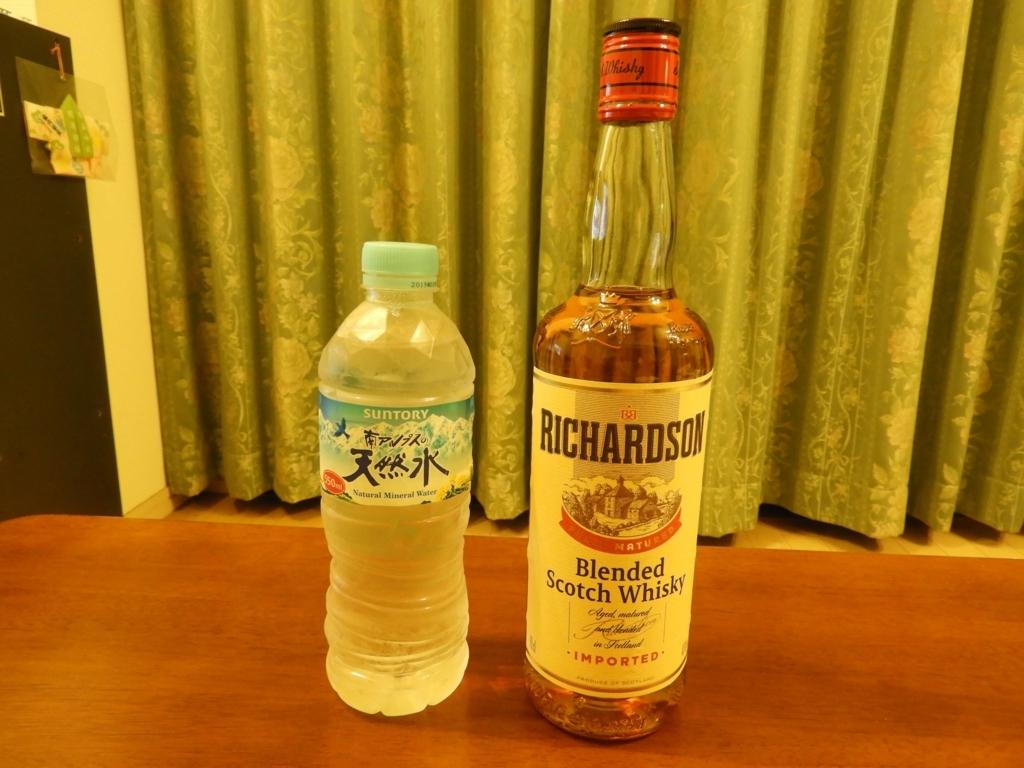 リチャードソンと南アルプスの天然水